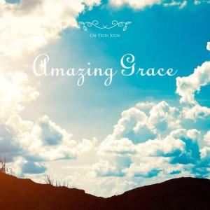 오연준 - Amazing Grace [REC,MIX,MA] Mixed by 김대성